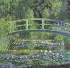 Waterlilies And Japanese Bridge by Claude Monet