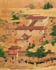 The Life and Pastimes of the Japanese Court - Tosa School - Edo Period by Japanese School